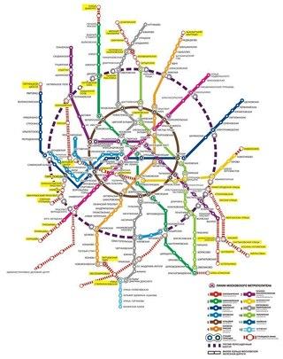 На заседании правительства города утвержден план строительства столичного метрополитена до 2020 года - его...