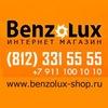 """Бензолюкс"" - Интернет-магазин"