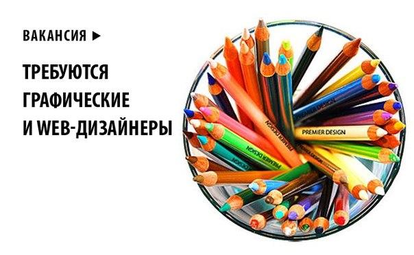 Работа дому подработка новосибирск