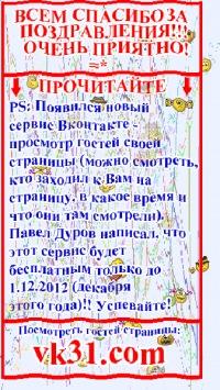 Сергей Михайлычев, 14 октября 1990, Санкт-Петербург, id10928854