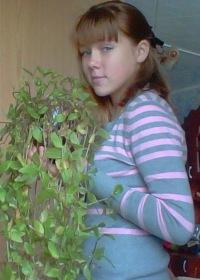 Наталья Быкова, 25 января 1998, Уфа, id180982401