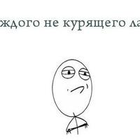 Максим Ульянов, 5 сентября , id139871101