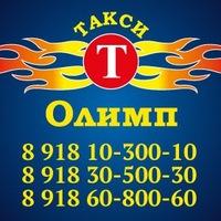 Αртем Χаритонов, 10 апреля , Йошкар-Ола, id208762410