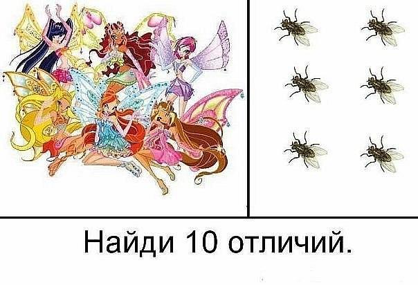 картинки против аниме: