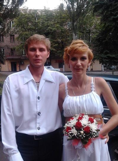 Марина Спатарь, 4 августа 1991, Енакиево, id150084626