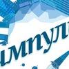 Impuls Gazeta-Yuzgu