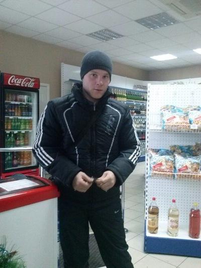 Александр Светличный, 6 марта 1981, Донецк, id179228715