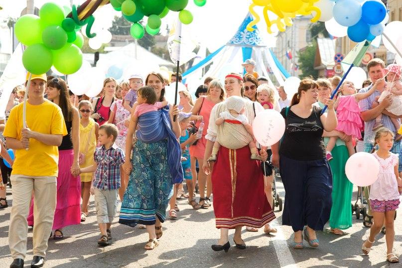 Кострома парад