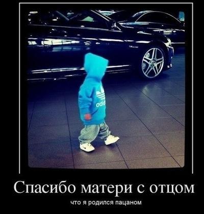 Dis Nazarov, 2 июня 1995, Москва, id205586065