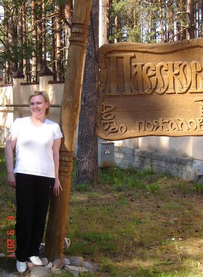 Татьяна Герасимова, 15 сентября 1981, Москва, id137925241
