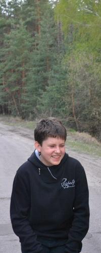 Виталик Мизриков