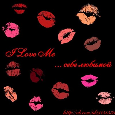 I-Love Me, 13 июля , Камень-на-Оби, id214485584