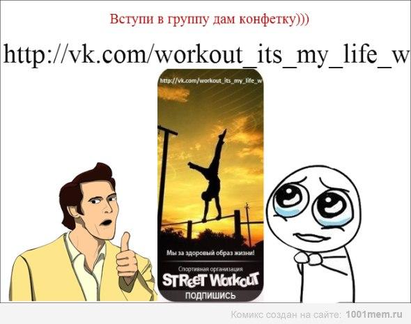 рисунок плакат здоровый образ жизни