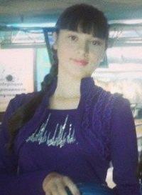 Анастасия Леднева, 26 июля 1999, Владимир, id191343898