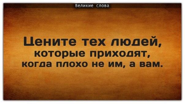 http://cs307600.userapi.com/v307600183/4f4f/H9iVWZ8Vrng.jpg