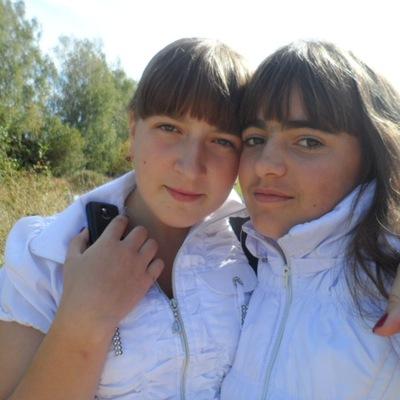 Маргарита Антоненкова, 4 ноября 1997, Хиславичи, id190740343