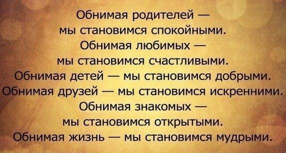 http://cs307600.vk.me/v307600414/7832/B-dkpiqaFXk.jpg