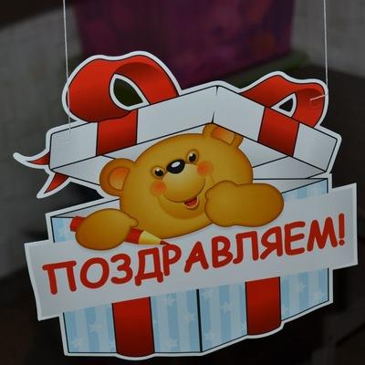 Олеся Александрова, 7 октября 1982, Самара, id73890456