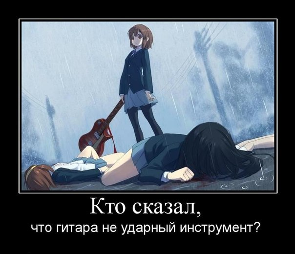 аниме картинки лёгкие: