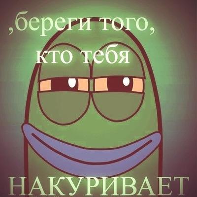 Лёха Гуров, 15 октября 1993, Ноябрьск, id202531544