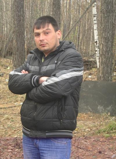 Дмитрий Катерович, 2 мая 1984, Лесосибирск, id191205644