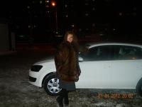 Татьяна Емельянова, 16 января , Иркутск, id186174528