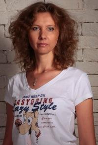 Юлия Грипич, 26 октября , Москва, id43452612