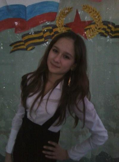 Оксана Васильева, 23 марта 1998, Уфа, id183051134