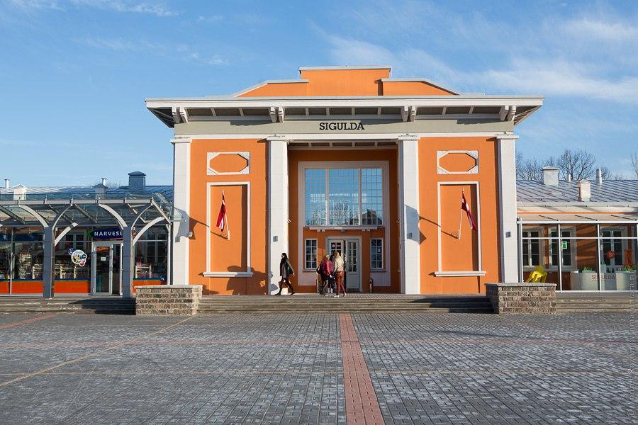 Латвия Сигулда вокзал title=