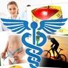 Promedicinu - всё про Здоровье и Медицину