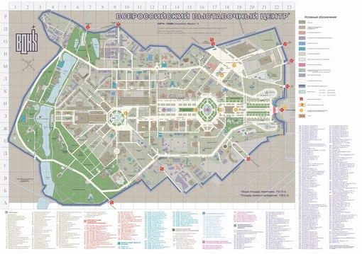 Последний раз редактировалось Витамин; 05.12.2012 в. Re: План и карта - схема ВВЦ (ВДНХ) с обозначениями всех...