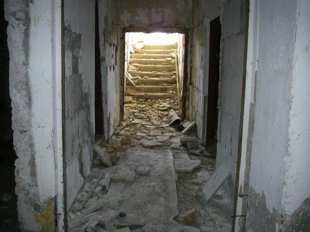 "Противолодочная Авиабаза ""Донузлав"""