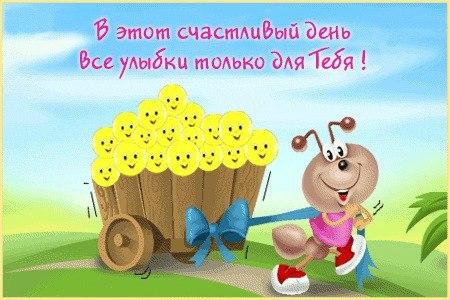 http://cs307601.vk.me/v307601624/2a6f/D4GGqL7T-TI.jpg