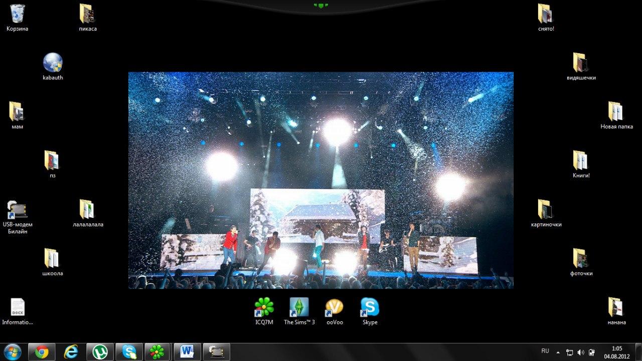 Я мечтаю о дженне 2 i dream of jenna 2 онлайн 3 фотография