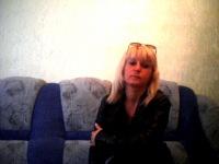 Марина Азарова, Самара, id176354846