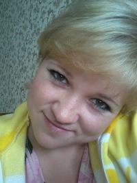 Юлия Рублева, 6 ноября 1987, Сердобск, id181808322