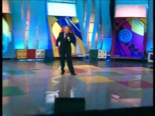 Е.Петросян - песня Рок-н-ролл