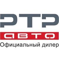 add70c6e48ce РТР-АВТО, официальный дилер Hyundai, Mitsubishi отзывы и оценка. Москва ...