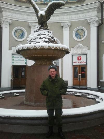 Евгений Баранецкий, 7 мая 1993, Москва, id198056124