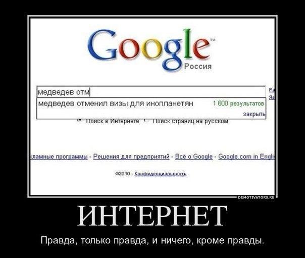 Видеообщения онлайн только россия девушки особенности если совершит