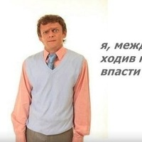 Виталька На-Тете, 12 сентября 1986, Киев, id203696882