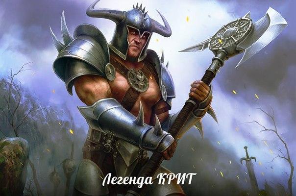 Евгений Крит