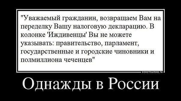 "У Путина грозят Украине ""мерами"" за вступление в силу ассоциации с ЕС - Цензор.НЕТ 8654"