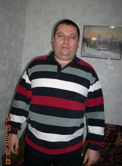 Виктор Волков, 20 марта 1971, Кривой Рог, id190080893