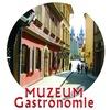 Музей Гастрономии
