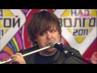 БИ-2 - Live @ Рок над Волгой 2011