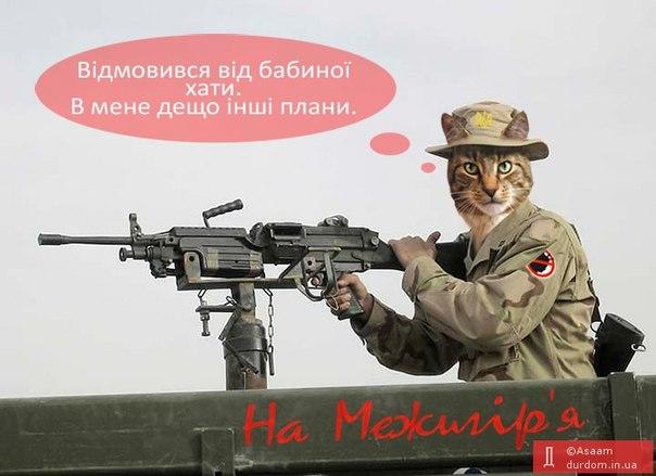 """Народ может сказать: """"Караул устал, мы вынуждены взять власть в свои руки"""", - Чечетов - Цензор.НЕТ 6898"""