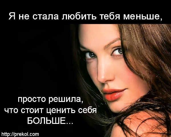 http://prekol.com/prikolnie-statusi/я-не-стала/ - kRxPpCw6v8U