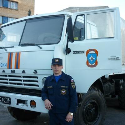 Андрей Елисеев, 1 июня 1992, Москва, id136301333