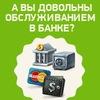 Кредитные истории